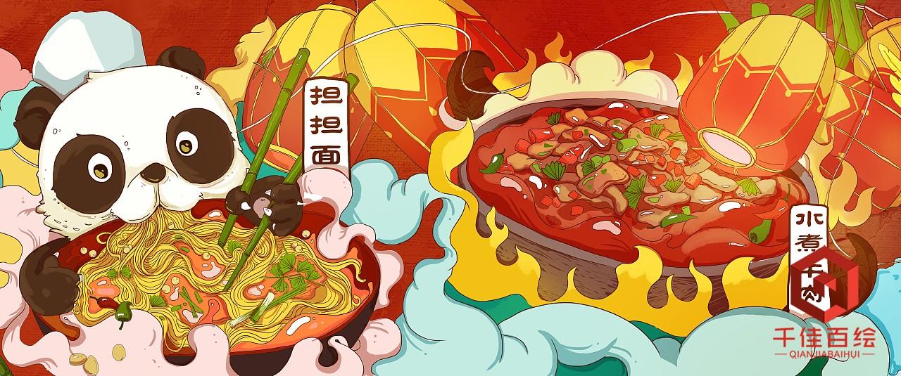 墙绘素材,火锅店墙绘素材,串串店墙绘素材,火锅卡通素材,串串卡通素材